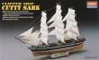 ACAD14110 - 1:350 Scale - Clipper Ship - Cutty Sark