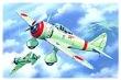ICM72202 - 1:72 Scale - Ki-27b Japanese Army Fighter