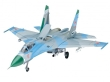 REVE03948 - 1:144 Scale - Suchoi SU-27 Flanker