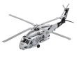 REVE04955 - 1:100 Scale - SH-60 Navy Helicopter