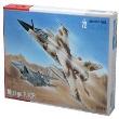 SPECSH72347 - 1:72 Scale - Mirage F.1CR