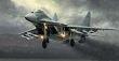 TRUMP01674 - 1/72 Scale - Mig-29A Fulcrum