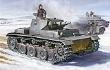 TRUMP01515 - 1:35 Scale - German VK 3001 (H) Pzkpfw VI (Ausf A)