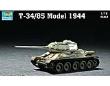 TRUMP07209 - 1:72 Scale - T-34/85 - Model 1944