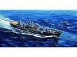 TRUMP05717 - 1:700 Scale - USS Blue Ridge LCC-19 2004
